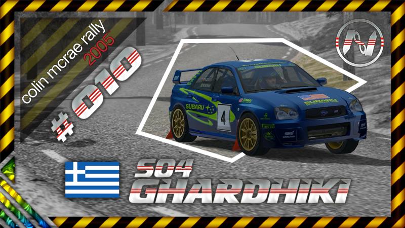Colin McRae Rally 2005 | Grécia | S04 | Ghardhiki