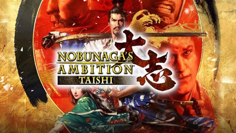 Nobunagas Ambition Taishi - Trainers, cheats, savegames e mais