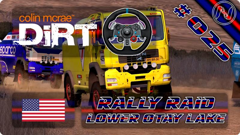 Colin McRae Rally DiRT | Playthrough | G29 | EUA | Rally Raid | Lower Otay Lake | Man TGA