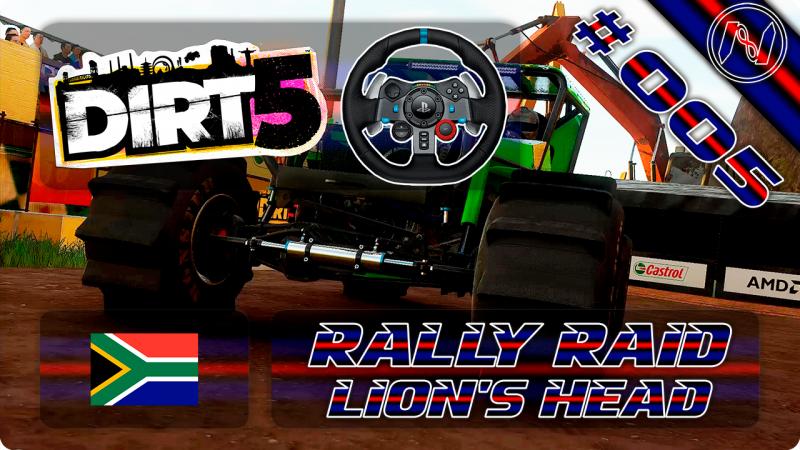 DiRT 5 | Playthrough | G29 | África do Sul | Rally Raid | Lions Head | WS Auto Racing Titan