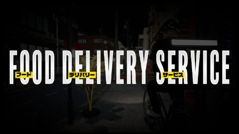 FOOD DELIVERY SERVICE - SEJA UM ENTREGADOR DE APP ESTILO IFOOD - ANALISE DO JOGO (PC)