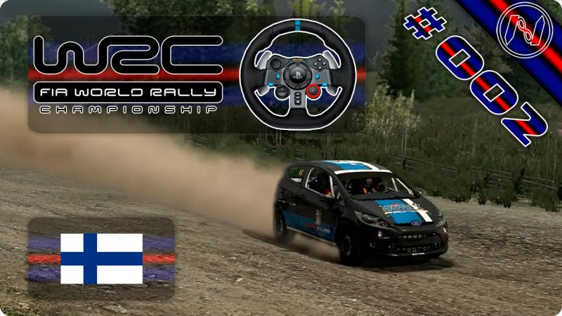 WRC | Playthrough | G29 | Finlândia | Gravel Debut | Jukojärvi | Ford Fiesta R2