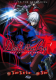 Análise de dante kazama sobre Devil May Cry 4